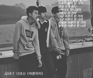 jin, kpop, and Lyrics image