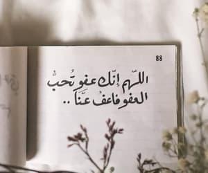 arabic, إسﻻميات, and راق لي image