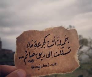 arabic, مبعثرات, and حواء image