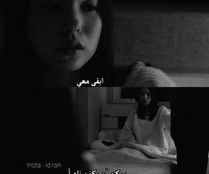 black and white, اقتباسات كورية, and وحيدة image