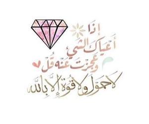 كلمات and إسْلام image