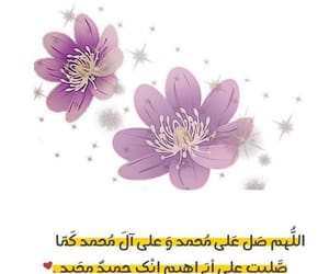 كلمات and يوم الجمعة image