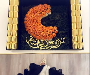 رمضان كريم, ramadan kareem, and ًورد image