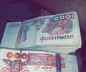 dz, money, and blądi image