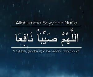 islam, rain, and dua image