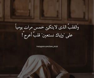 سبحان_الله, رمضانيات, and سحور image