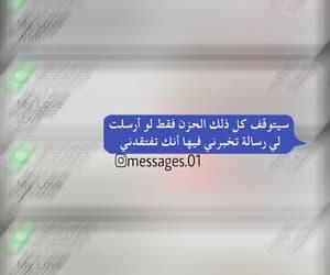 مٌنَوَْعاتْ, بالعربي, and إقتباس image