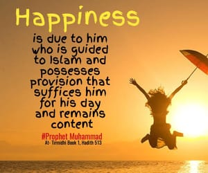 allah, life, and prophet image