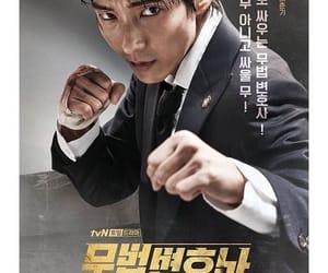 Action, kpop, and lee joon gi image