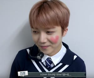 kpop, jinho, and kpop lq image
