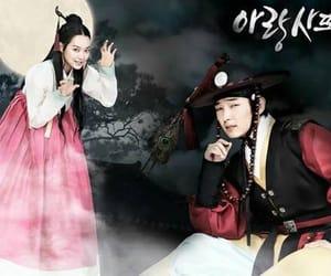 fantasy, super natural, and lee joon gi image