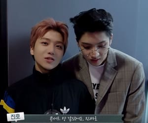 jinho, wooseok, and kpop lq image
