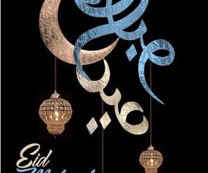 meriem, eid by meriem, and eid image