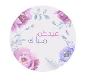 eid, عيد سعيد, and عٌيِّدٍ image