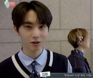 kpop, pentagon, and shinwon image