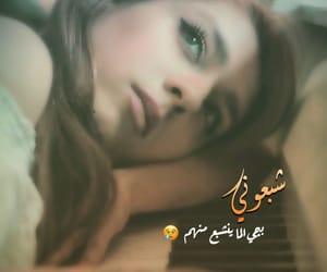 راقي, اسود_ابيض, and مصمم image