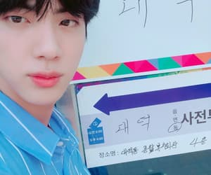 asian boy, idol, and korean boy image