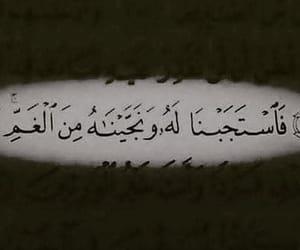 ﻋﺮﺑﻲ and القران الكريم image