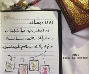 islamic and اسﻻميات image