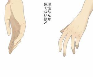 好き, 絵, and 言葉 image