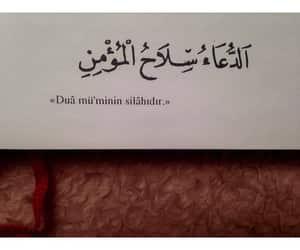 article, duaa, and islam image