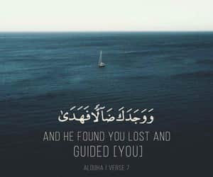 guidance, islam, and quran image