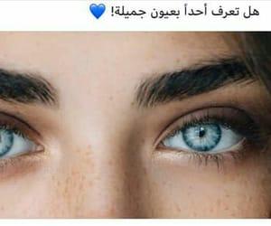 eye, eyes, and girls image