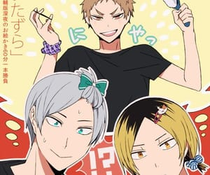 anime, kenma, and lev image