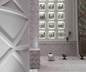 aesthetic, god, and mosque image