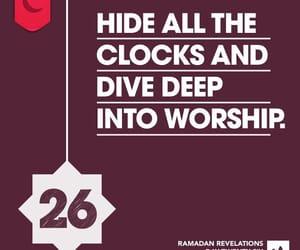 muslims, Ramadan, and day twenty six image