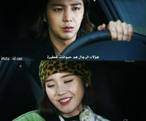Korean Drama, pretty man, and kdramas image