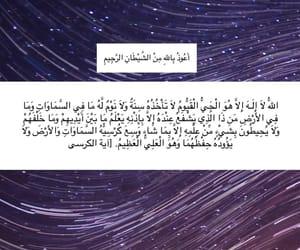 سبحان الله, لا إله إلا الله, and ادعية image