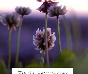 سبحان الله, لا اله الا الله, and ذكر الله image
