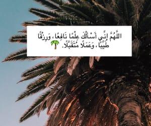 سبحان الله, لا اله الا الله, and دُعَاءْ image