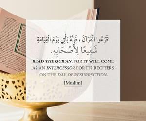 allah, reminders, and dawah image