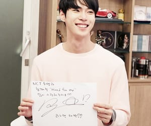 doyoung image