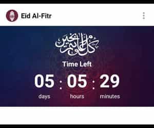 muslim and ramadan ending image