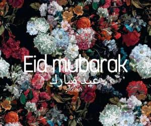 eid mubarak, bayram, and islam image