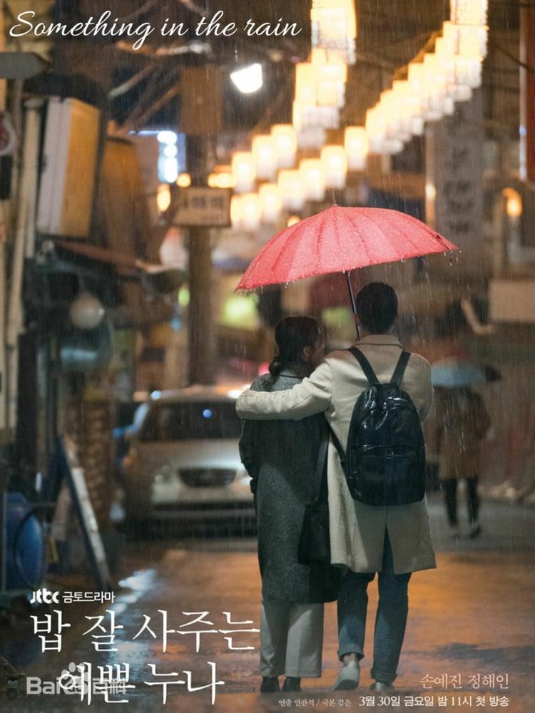 article, Korean Drama, and kpop image