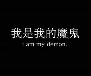 demon, quotes, and black image