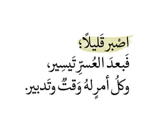 arabic, dz, and رمضان كريم image