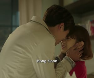 Relationship, relationships, and kdrama image