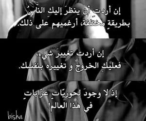 شعر and عبارات image