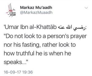 prayer, speak, and tongue image