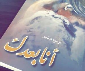 ﻋﺮﺑﻲ, أدب عربي, and أدب image