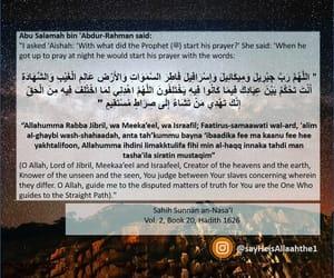 allah, earth, and muslim image
