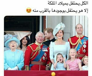 king, امير, and Queen image