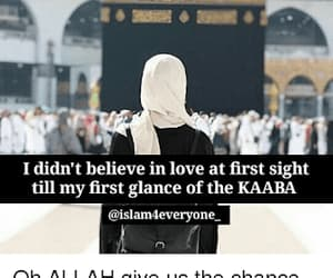 beauty, first sight, and islam image