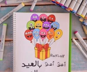 عٌيِّدٍ, eid, and عيد سعيد image