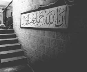 arabic, ﻋﺮﺑﻲ, and حديث image